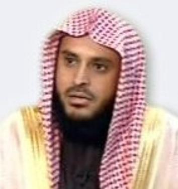 الشيخ عبد العزيز الطَريفي