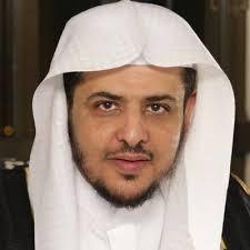 الشيخ الدكتور خالد بن عبد الله المصلح
