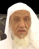 الشيخ عبد الله بن محمد الأمين الشنقيطي