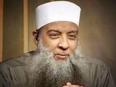الشيخ أبو إسحاق الحويني