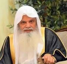 الشيخ الدكتور علي عبد الرحمن الحذيفي