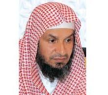 الشيخ الدكتور عمر سعود العيد